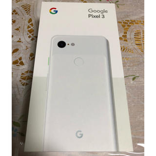 ANDROID - goggle  pixel3