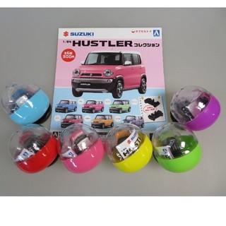 ハスラー  suzuki ミニカー 全6種セット ガチャ HUSTLER(ミニカー)