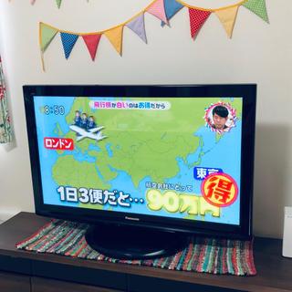 パナソニック(Panasonic)のパナソニック テレビ 46インチ(テレビ)