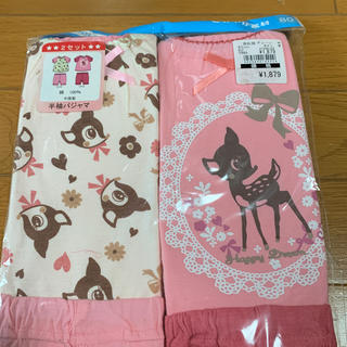 ニシマツヤ(西松屋)の【新品未開封】半袖パジャマ2セット!サイズ80(パジャマ)
