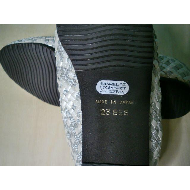 Wacoal(ワコール)のwacoal comfoot パンプス レディースの靴/シューズ(ハイヒール/パンプス)の商品写真