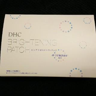 ディーエイチシー(DHC)のDHC ピンブライトホワイトパック 30包60枚(パック / フェイスマスク)