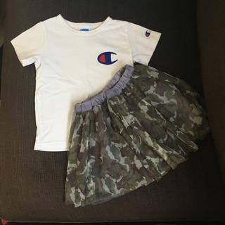 マーキーズ(MARKEY'S)の90センチ迷彩チュールスカート(スカート)