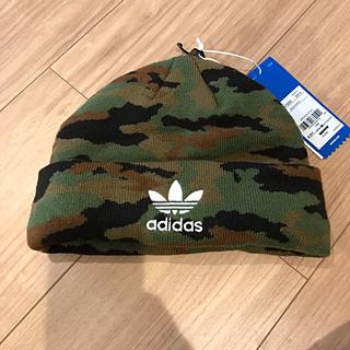 adidas - 新品adidasニット帽 タグ付き