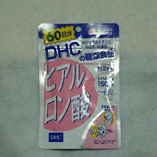 ディーエイチシー(DHC)のDHC ヒアルロン酸  60日分(その他)