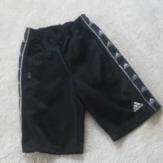 アディダス(adidas)の130㎝ adidas ハーフパンツ(パンツ/スパッツ)