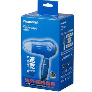 Panasonic - 【最新2019年製】ZIGZAGターボドライ1200 青 EH5202P-A