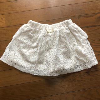 GU - スカート 110㎝
