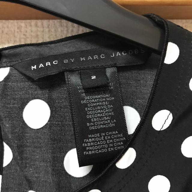 MARC BY MARC JACOBS(マークバイマークジェイコブス)の【新品未使用】マークジェイコブス 半袖ブラウス レディースのトップス(シャツ/ブラウス(半袖/袖なし))の商品写真