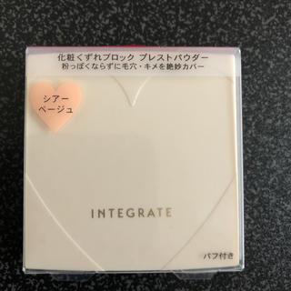 インテグレート(INTEGRATE)のインテグレート スーパーキープ パウダー(フェイスパウダー)