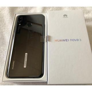 アンドロイド(ANDROID)の【新品未使用】HUAWEI nova 3 ブラック【SIMフリー】(スマートフォン本体)