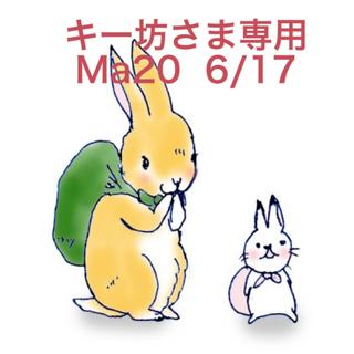 MAQuillAGE - ★新品リニューアル/マキアージュドラマティックパウダリーUV20