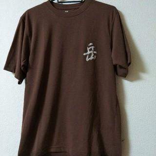 モンベル(mont bell)のモンベル☆Tシャツ☆メンズS「岳」(Tシャツ/カットソー(半袖/袖なし))