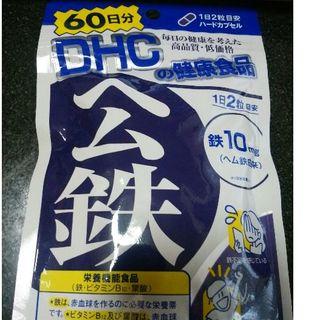 ディーエイチシー(DHC)のDHC ヘム鉄 60日分 1袋(その他)