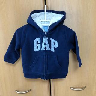 ベビーギャップ(babyGAP)のGAP パーカー 80㎝(ジャケット/コート)