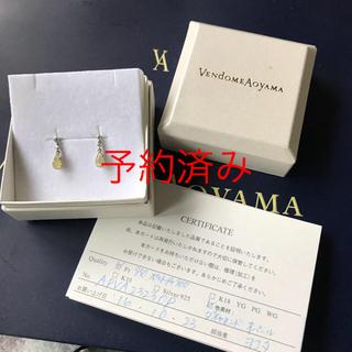 Vendome Aoyama - 美品☆ヴァンドーム青山 ピアス(クリーニング済)