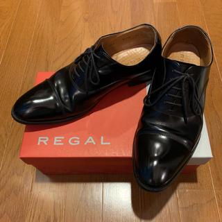 リーガル(REGAL)のREGAL ビジネスシューズ(ドレス/ビジネス)