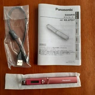 パナソニック(Panasonic)のパナソニック ICレコーダー RR-X007-P ピンク(ポータブルプレーヤー)