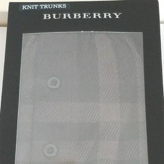 バーバリー(BURBERRY)の新品 バーバリーボクサーパンツ(ボクサーパンツ)