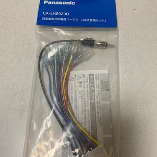 パナソニック(Panasonic)のPanasonic CA-LNE020D(カーナビ/カーテレビ)