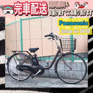パナソニック(Panasonic)の電動自転車 lithium vivi DX SD ブラウン(自転車本体)