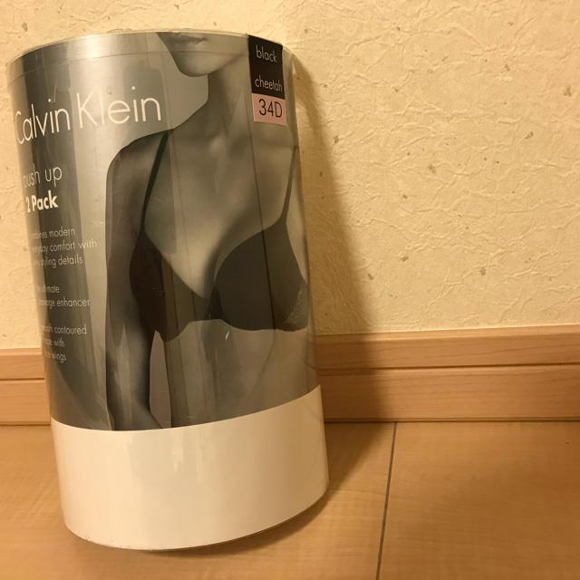 Calvin Klein(カルバンクライン)のカルバンクライン⭐︎プッシュアップブラ レディースの下着/アンダーウェア(ブラ)の商品写真