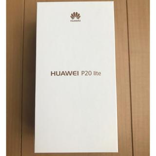 アンドロイド(ANDROID)の未開封 HURWEI P20 lite ブラック 32GB 4GB ファーウェイ(スマートフォン本体)