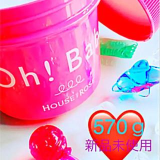 ハウスオブローゼ(HOUSE OF ROSE)のハウスオブローゼ Oh!Baby [N]570g(ボディスクラブ)