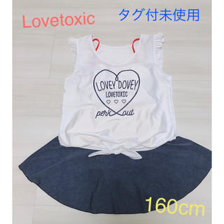 lovetoxic - LOVETOXIC 水着 160cm タグ付未使用