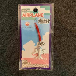 JAL(日本航空) - JAL 飛行機 ストラップ
