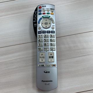パナソニック(Panasonic)のPanasonic パナソニック テレビリモコン(テレビ)