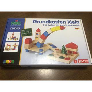 ボーネルンド(BorneLund)のGrundkasten Klein 積み木 ニック社 基本セットハーフ 新品(知育玩具)