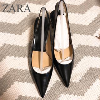 ZARA - 新品未使用★ZARA ポインテッドパンプス バックストラップ