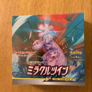 ポケモン(ポケモン)のポケモンカードゲーム、ミラクルツイン(Box/デッキ/パック)