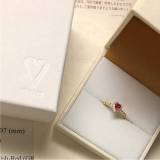 VERITE ハート型 ルビー ダイヤ リング 指輪 ベリテ(リング(指輪))
