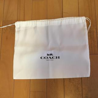 コーチ(COACH)の☆コーチ保存袋(その他)