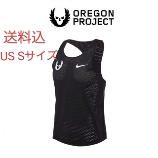 NIKE - 【送料込】NIKE オレゴンプロジェクト ランシャツ エアロスイフト US S