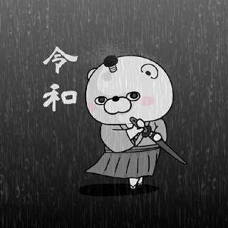 ファミリア(familiar)の★【新品タグ付き】ファミリア スタイ パステル水色(ベビースタイ/よだれかけ)