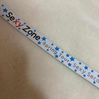 Sexy Zone - SexyZone 銀テ