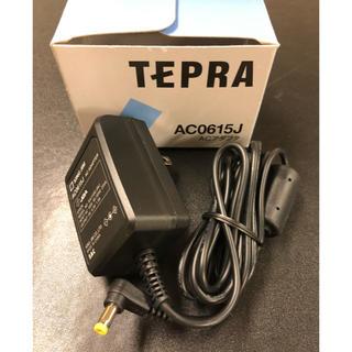 キングジム - テプラ用ACアダプター  AC0615J
