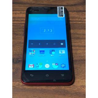 アンドロイド(ANDROID)の【SIMフリー】格安スマホ/UPQ Phone A01X(スマートフォン本体)