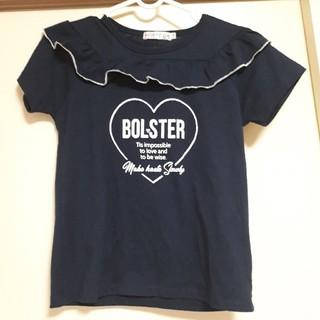 しまむら - 【サイズ150】ネイビーフリルつきTシャツ