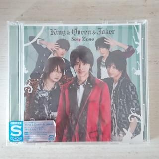 Sexy Zone - Sexy Zone King&Queen&Joker 初回限定盤S CD DVD