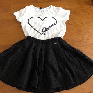 JENNI - シスタージェニー セット 140 スカート シャツ