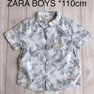 ZARA KIDS - ZARA *キッズ*110cm *アロハシャツ*ライトブルー
