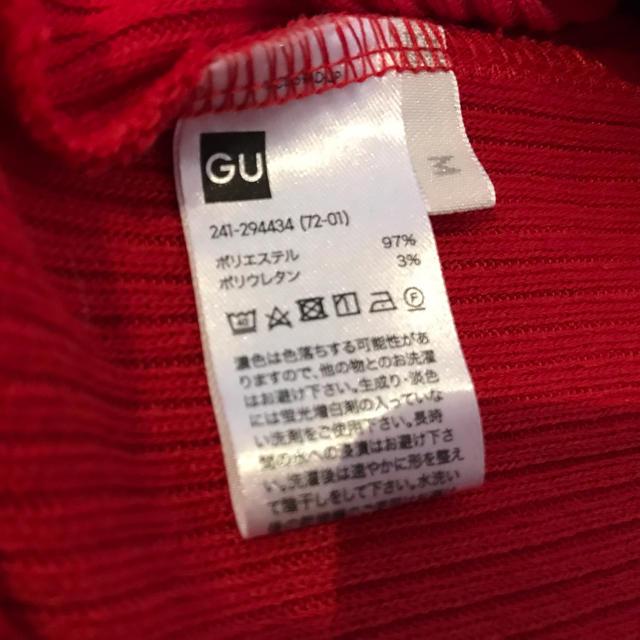 GU(ジーユー)のワンピース  M  美品 レディースのワンピース(ミニワンピース)の商品写真