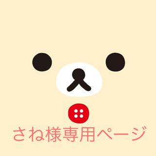 シュプリーム(Supreme)のさね様専用*【Superme】花柄キャップ(キャップ)