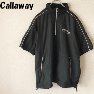 キャロウェイゴルフ(Callaway Golf)の【人気】Callaway/キャロウェイ Xシリーズ半袖ハーフジップジャケット M(その他)