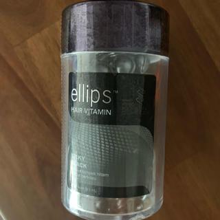 エリップス(ellips)のellips エリップス ヘアビタミン  シルキーブラック(オイル/美容液)