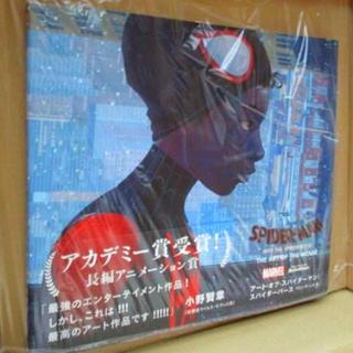 MARVEL - アート・オブ・スパイダーマン